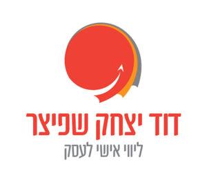 ישראל לונדנר