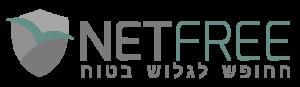 logo netfree